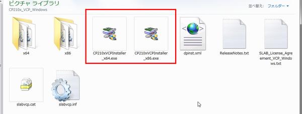 GoProブログ・USBドライバー二種類