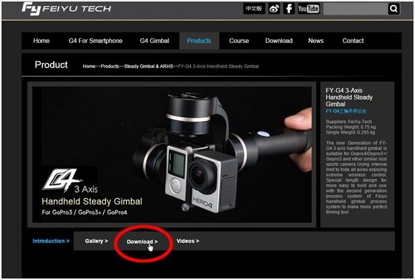 GoProブログ・FeiyuTech公式サイトのダウンロードページへ3