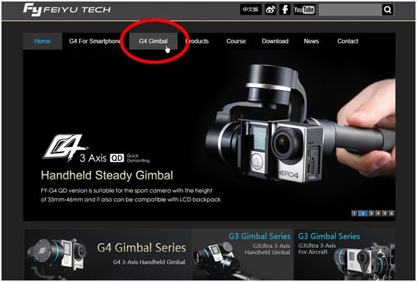GoProブログ・FeiyuTech公式サイトのダウンロードページへ1