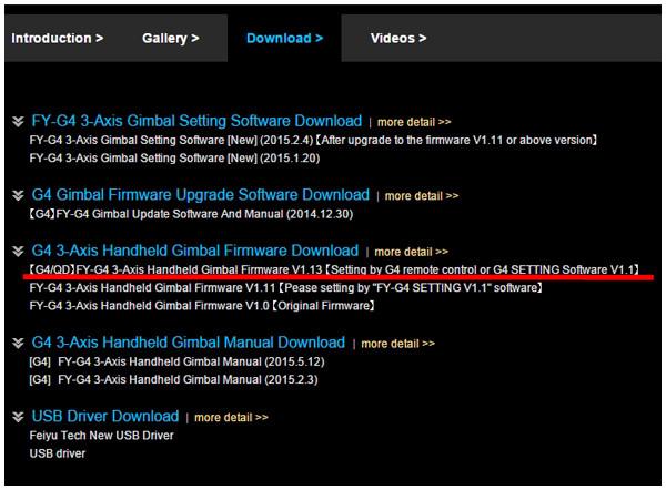 GoProブログ・FY-G4の最新ファームウェア