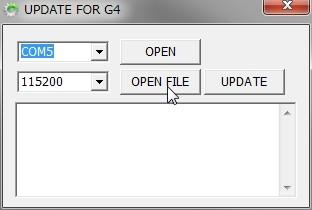 GoProブログ・FY-G4アップデートソフト起動画面