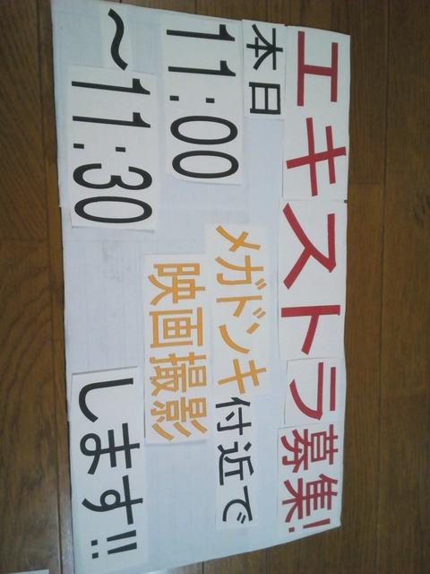 4ca491f6.jpg
