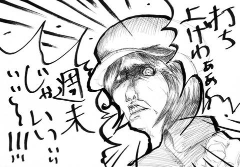 れいちぇる監督
