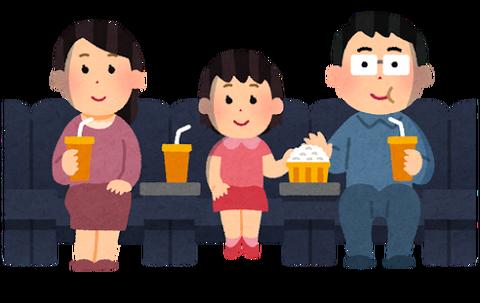 movie_family