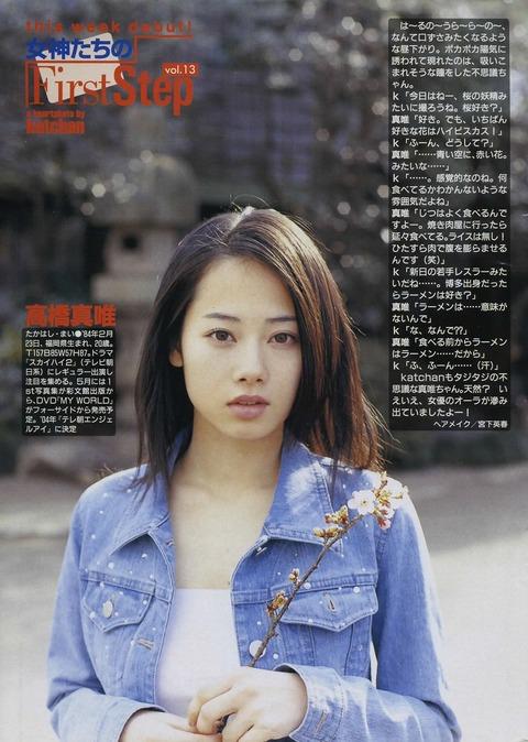 岩井堂聖子の画像 p1_6