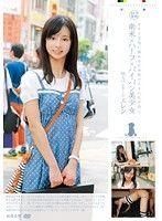 ロリ専科 南米×ハーフ×パイパン美少女 オタク文化に憧れる日本産ワレメに生中出し 高秀朱里