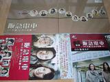 hankyu densha(pf)