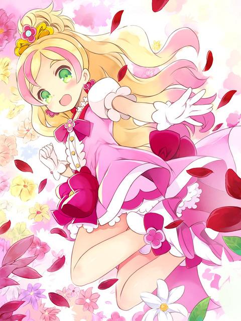 princesscure16051001010
