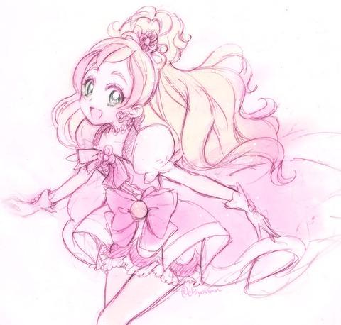 princesscure16031705014