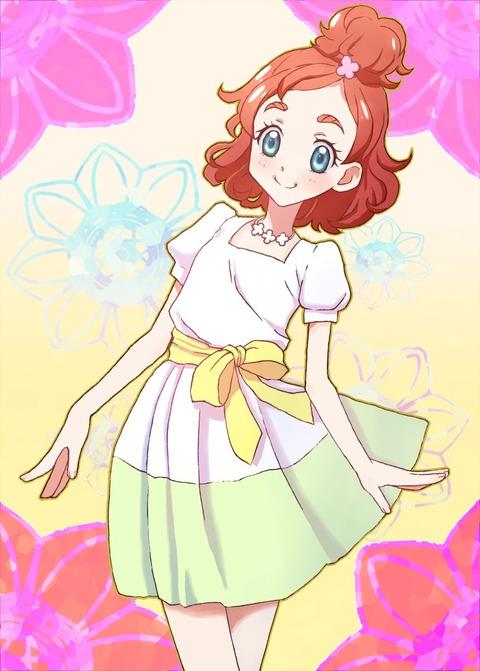 princesscure16031705022