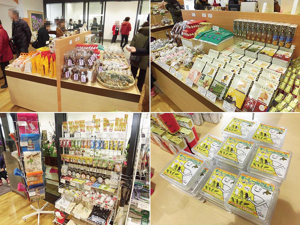 ずーしーほっきーの形をした昆布「ずーしーdeこんぶ」が売っていました。 この店でしか買えない商品だそうです。
