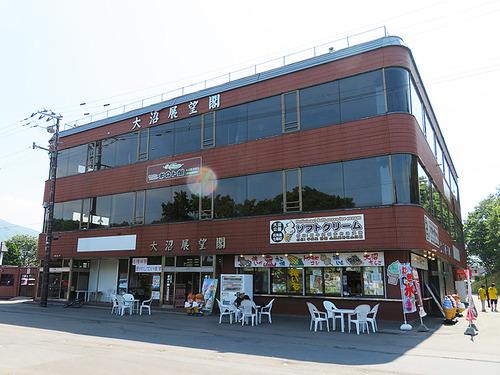 20090117