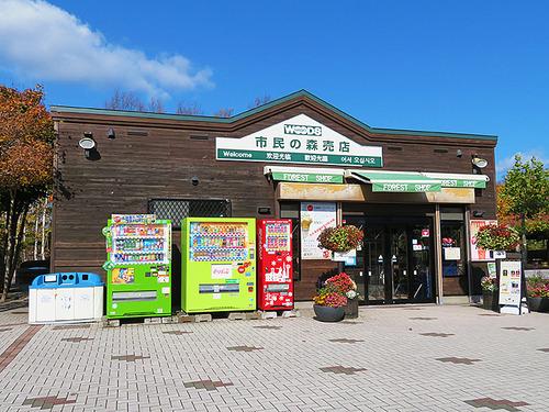 20111501