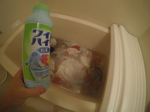 タオル洗濯3