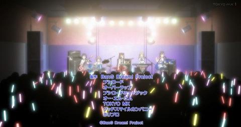 bandicam 2017-04-22 23-01-09-017