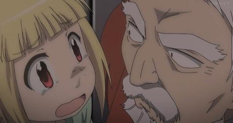 《アリスと蔵六》4話感想・画像 この作品は蔵六さんから学ぶことが沢山あるな