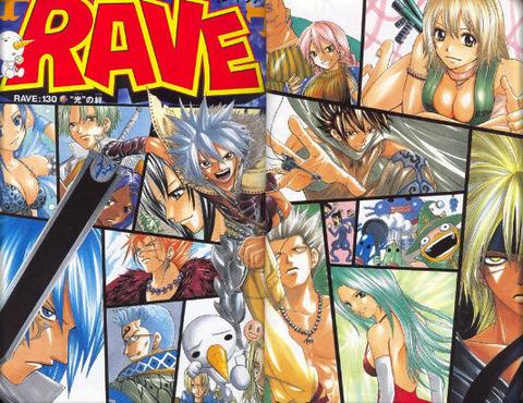 《RAVE》って2000年代の作品の中でも相当面白かったよな