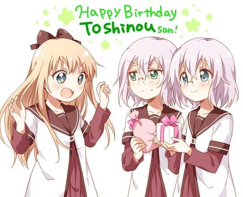 《ゆるゆり》なもり先生が京子ちゃんの誕生日イラストめちゃくちゃ可愛いな