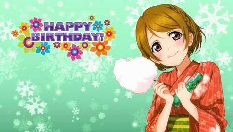 《ラブライブ!》小泉花陽ちゃんの誕生日らしいから可愛いの頼む