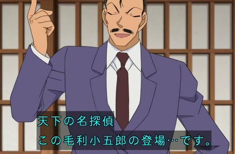 「毛利小五郎!?あの名探偵の!?」←探偵職ってそこまで有名か?