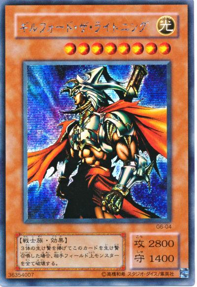 card100019948_1