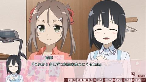《結城友奈は勇者である》の夏凜ちゃんと東郷さんのコンビ良いよね