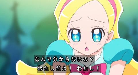 《キラキラ☆プリキュアアラモード》21話感想・画像 シエルちゃんの妖精姿キラリン登場!次回でジュリオと決着がついてしまうのか・・・・