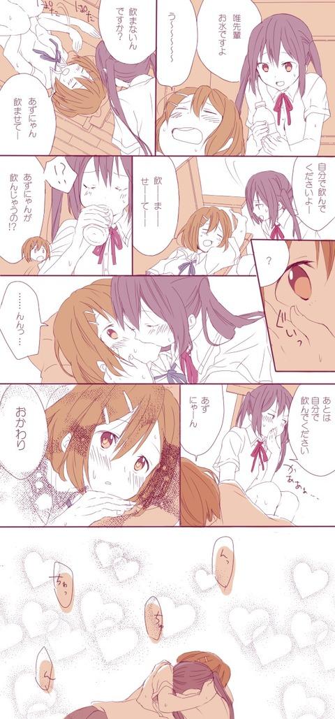 《桜Trick》の作者が描いた《けいおん!》の百合漫画が素晴らしすぎる