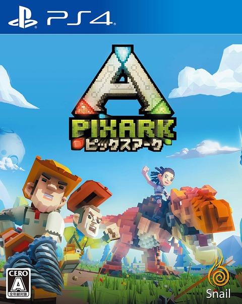 PS4&Switch「ピックスアーク」予約開始!オープンワールド恐竜サバイバルアクション
