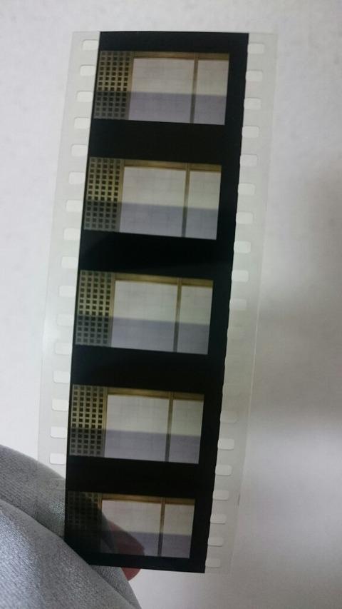 《ガルパン》観に行ってフィルム貰ったんだけどこれどこのシーン?