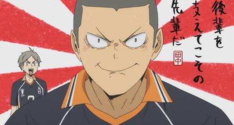 《ハイキュー!! 烏野高校 VS 白鳥沢学園高校(3期)》5話感想・画像 田中さんマジでかっこよかった