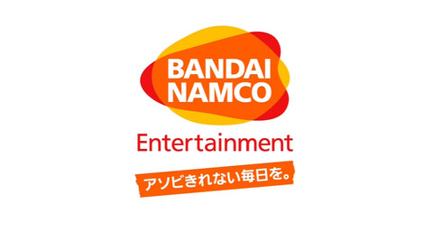 bandicam 2017-07-21 14-00-09-084