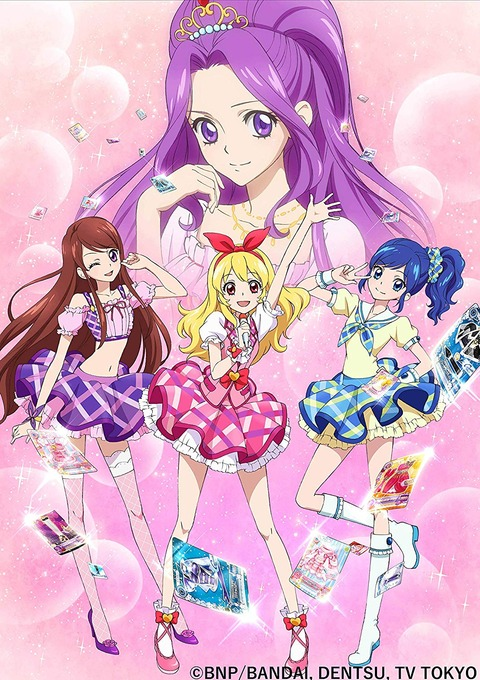 「アイカツ!ALL SEASON Blu-ray まつり!!」予約開始!テレビアニメ全178話、劇場アニメ3作品を収録