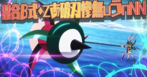 《戦姫絶唱シンフォギアAXZ(4期)》7話感想・� 2000 ��像 ひびみくのペアルック良い!きりしらの合体技読めないwwwwwwwww