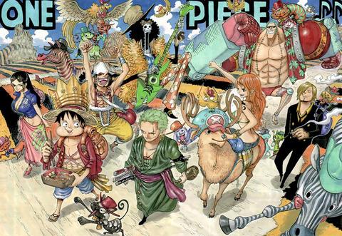 《ワンピース》が、海賊じゃなく山賊の漫画だったら・・・
