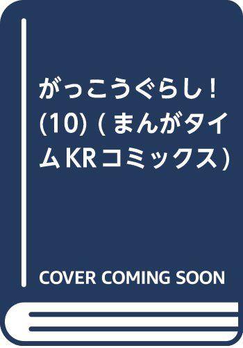 410JF-dRa+L