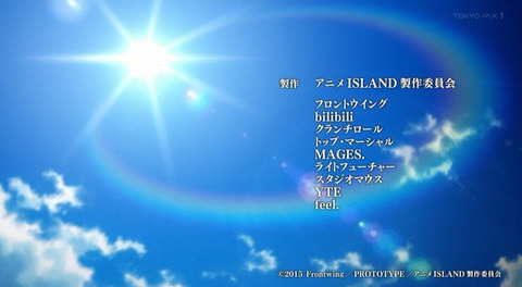 bandicam 2018-09-16 22-29-09-890