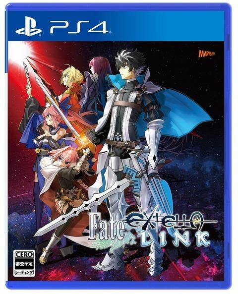 PS4&Vita「Fate/EXTELLA LINK」予約開始!「Fate」シリーズのサーヴァントが作品の枠を越えて参戦