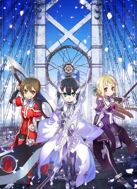 yuuki-yuuna-wa-yuusha-de-aru-washio-sumi-no-shou-poster