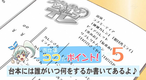 bandicam 2018-09-20 21-44-08-702