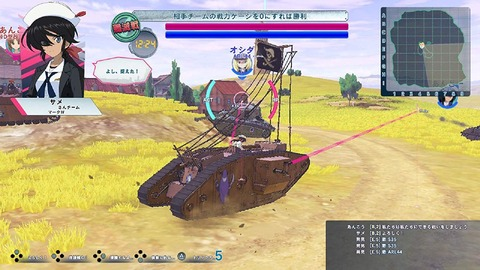 Switch「ガールズ&パンツァー ドリームタンクマッチDX」予約開始!新キャラ、新戦車が登場