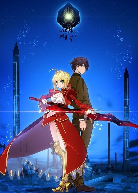 アニメ「Fate/EXTRA Last Encore」BD第1巻予約開始!特典にドラマCDなどを用意