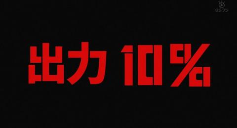 bandicam 2019-04-02 09-20-49-161