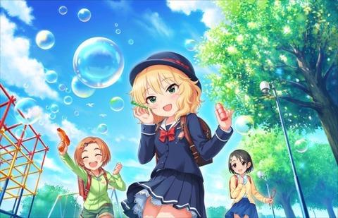 《アイドルマスターシンデレラガールズ》櫻井桃華ちゃんのフィギュアでおぱんつ様が・・・
