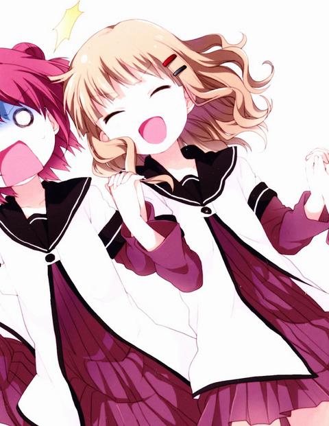 《ゆるゆり》の櫻子ちゃんってマジで可愛すぎるよな
