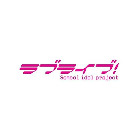 《ラブライブ!》CD BOX第3弾予約開始!CD27枚組に46曲が収録予定