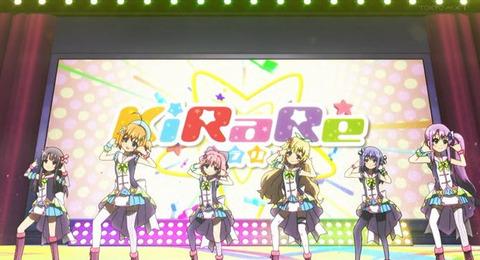 《Re:ステージ! ドリームデイズ♪》7話感想・画像 KiRaReの想いがしっかりと詰まったステージ