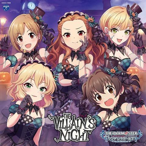 《デレマスGOLD RUSH!》第6弾「THE VILLAIN'S NIGHT」予約開始!2月3日発売!!!