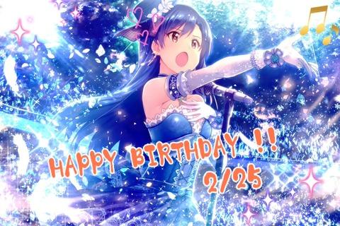 今日は「アイドルマスター・如月千早ちゃん」の誕生日だし可愛いの頼む