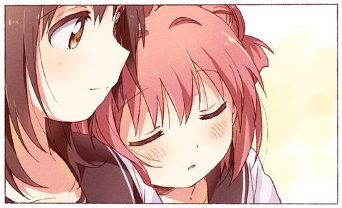《ゆるゆり》なもり先生が描いた「結衣ちゃんにもたれかかって寝るあかりちゃん」が可愛すぎる
